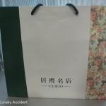 老闆的禮物,居禮名店月份杯 (三月葵花、九月雛菊)