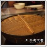 北海道美食:帝王蟹肉吃到飽