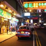 香港尖沙咀美食:源記茶餐廳