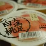 日本。白桃大滿足果凍。水蜜桃果肉超美味!