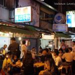 台南小吃:阿明豬心,抵達台南的宵夜