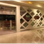 信義區美食推薦:港欣新潮茶餐廳 (Neo 19)