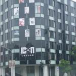 高雄艾卡設計旅店