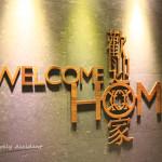 台北信義區飯店:HOME HOTEL 原創客房