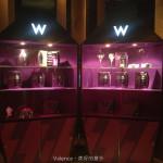 W Hotel 中秋月餅禮盒 (紫艷中秋雪克月餅禮盒)