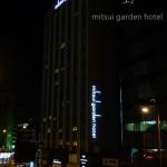 東京住宿推薦:上野車站旁上野三井花園酒店 (Mitsui Garden Hotel UENO)