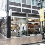 [東京] 日式風格下午茶@銀座風月堂