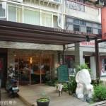 捷運中山站美食:長鼻子泰國餐廳