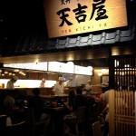 京站。天吉屋 – 好吃的天丼炸天婦羅三吃