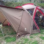 露營。拉拉山紫薇星宿-初露的美好