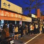 台南早餐之旅:六千牛肉湯