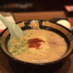 [吃宵夜] 台北一蘭拉麵