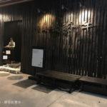 沖繩美食。琉球の牛 (琉球的牛) 恩納店,難忘的燒肉滋味